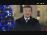 Новогоднее поздравление Президента Украины Виктора Януковича 2014